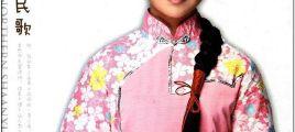 王二妮《陕北民歌》