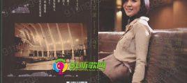 国语歌坛首张在怀恩堂LIVE录音专辑:王芷蕾《仰望》[WAV+CUE]
