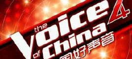 中国好声音第四季第12期 - 中秋特辑 FLAC+320K