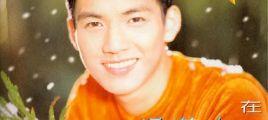 钟汉良-1995《在你身边》[WAV+CUE]