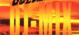 至尊震撼慢摇《金色风暴·草原风情摇滚 DSD》