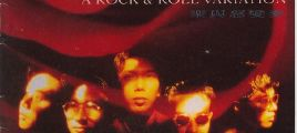 玫瑰园 Rose Garden - 《乐与怒变奏  A Rock & Roll Variation 》乐意唱片 [WAV/百度云]
