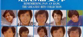 潘安邦《思念精选集全纪录》5CD (新加坡华纳)