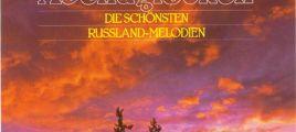 James Last - Abendglocken(俄罗斯经典)[WAV整轨]