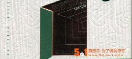 海洛因系列 4CD-1 UP-DTS-WAV分轨/百度云
