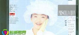 陈慧娴-秋色(88年韩国T113-02胶圈版)[WAV整轨]