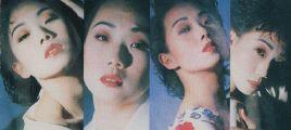 林忆莲《白金珍藏版》1989 SACD-DSD-DSF/24bit 192khz FLAC