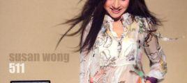 黄翠珊(Susan Wong) -《511》 (2009) [SACD] (ISO)