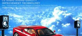汽车音乐发烧之旅 HD 2CD 立体声无损音乐WAV分轨/百度云