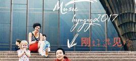 李玉刚2017全新打造的音乐专辑《刚好遇见你》UPDTS-WAV分轨 /百度云