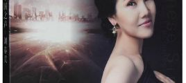 低音皇后 刘春美《爱国经典·美声专辑》
