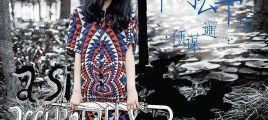 【华语】2013最受瞩目创作女声 阿肆《预谋邂逅》[百度云]