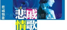 悲戚情歌双CD UPDTS-WAV分轨
