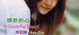 林安咛《感恩的心 LPCD》