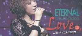 金池2012-《Endless Love Ⅻ》[WAV整轨]