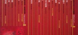 贺岁发烧天碟 HI-FI高保真天籁人声 小月《好日子》2CD