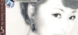 柏菲发烧音乐 中国歌剧第一人 万山红《花开原野·万山红Vol.1》