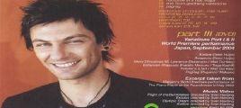 【新世纪钢琴】Maksim(马克西姆)-2004-Variations(FLAC)