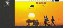 三重唱全新精品 梦之旅演唱组《流淌歌声60年》2CD/UPDTS-WAV分轨/百度云