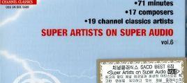 最强精选SACD天碟全集6 Super Artists on Super Audio Vol.6 (SACD-DSD-ISO )