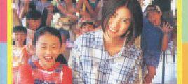 陈慧琳1995-仙乐飘飘 电影原声大碟[香港][WAV整轨]