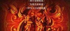 步步高试机金碟DTS-NRG/百度云