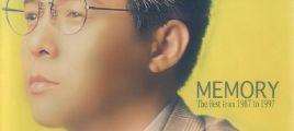姜育恒《往事回味精选》2CD(台首版)