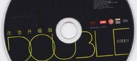 赵薇 - 双(庆功升级版) 立体声WAV整轨+CUE