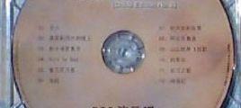 DTS Demo CD