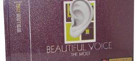 穿透耳朵的声音 UPDTS-WAV分轨/百度云