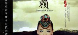 莫斯满《天籁(蓝光CD)》 新型态高保真音乐BSCD