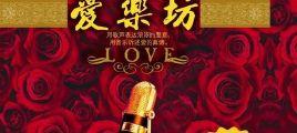 用音乐诉述爱的真谛 小月&江智民&樊桐舟&丁咚《爱乐坊 DSD》