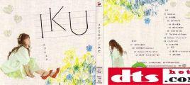 【日韩】IKU.-.[ユアウエア].专辑.