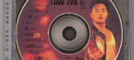 张国荣《Miss You Mix》SACD-DSD-ISO
