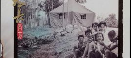 吕方1991-地久天长[东芝1A1]