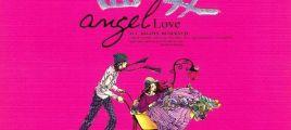 网络流行歌曲精选《囧爱情歌》2CD