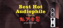 ABC唱片 CD-Sampler《第二十九届台北音响大展发烧精选Ⅴ》