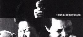 苏芮-《『搭错车』电影原声大碟 SACD》立体声WAV整轨+CUE