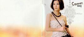 陶莉萍-2006《异想陶花园》[WAV+CUE]