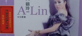 《黄丽玲A-Lin 天生歌姬》2CD UPDTS-WAV分轨