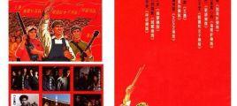 中国经典摇滚乐《摇滚北京》3EP(限量版)