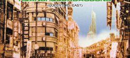 罗大佑《皇后大道东》1991 立体声FLAC分轨