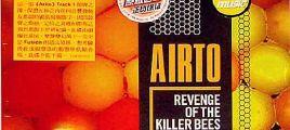 CD圣经 再见杀人蜂 Revenge of killer bees  5.1声道-WAV音乐下载