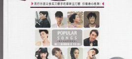 主流派  2CD  UPDTS-WAV分轨/百度云
