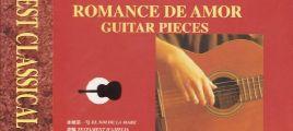 群星《古典之最·爱的罗曼史(吉他篇)》