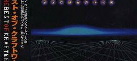 电音Kraftwerk《The Best of Kraftwerk》2CD DTS-WAV分轨/百度云