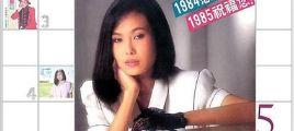 江蕙1984-无奈无奈[台湾][WAV整轨]
