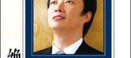 【华语】费玉清《绝美靓声HIFI试音版》24K德国HD金碟[WAV+百度]