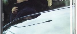 潘安邦专辑《外婆的澎湖湾》(潘安邦)[WAV+CUE]