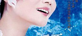 中国跨界天籁女声 谭晶《你的女神》(东方神韵系列)